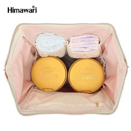 Plecak Himawari 1209 dla mam