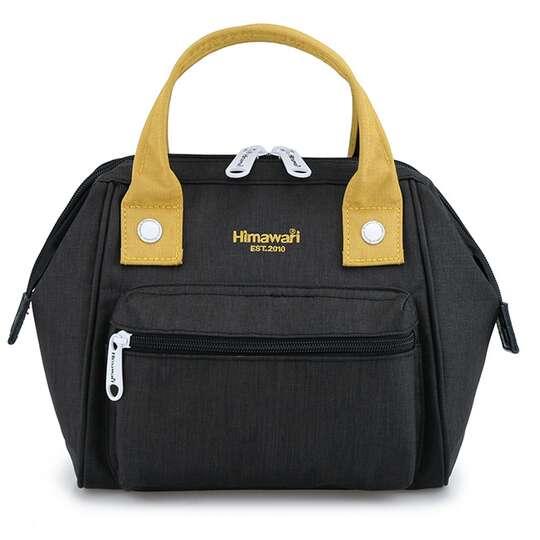 Torebka/plecak Himawari SS9113  - Kolor: czarno-żółty